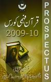 Prospectus for Quranic Learning Course 2009-10